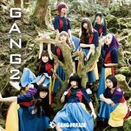 GANG 2 【初回限定盤】(+DVD)