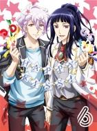 美男高校地球防衛部HAPPY KISS! 6