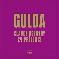 ピアノのための前奏曲 1, 2:フリードリヒ・グルダ(ピアノ)(2枚組アナログレコード/MPS)