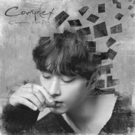 Complex [Standard Edition]