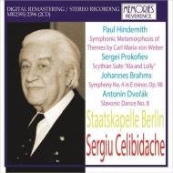 ブラームス:交響曲第4番、プロコフィエフ:スキタイ組曲、ヒンデミット:交響的変容 セルジウ・チェリビダッケ&シュターツカペレ・ベルリン(1966年ステレオ)(2CD)