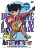 名探偵コナン PART 26 vol.5
