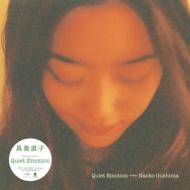 Quiet Emotion (アナログレコード)