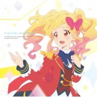 TVアニメ/データカードダス『アイカツスターズ!』オリジナルサウンドトラック アイカツスターズ!の音楽!!02