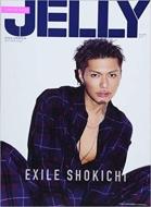 JELLY (ジェリー)2018年 7月号 EXILE SHOKICHI カバーエディション ぶんか社ムック