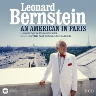 パリのアメリカ人〜レナード・バーンスタイン&フランス国立管弦楽団 レコーディング&コンサート(7CD)