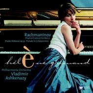 ピアノ協奏曲第2番、他:エレーヌ・グリモー(ピアノ)、ヴラディミール・アシュケナージ指揮&フィルハーモニア管弦楽団、他 (180グラム重量盤レコード/Warner Classics)