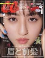 CanCam (キャンキャン)2018年 6月号