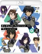 ガンダム00 Festival 10