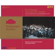 センパーオパー・エディション Vol.10〜1938年以来の放送録音からオペラ合唱曲コレクション シュターツカペレ・ドレスデン、ドレスデン国立歌劇場合唱団(4CD)