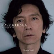 SOUNDTRACK 〜Beginning & The End〜