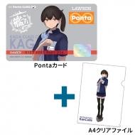艦これ×pontaカード『加賀』mode
