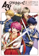 A3! SPRING 2 IDコミックス/ZERO-SUMコミックス