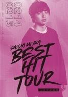 DAICHI MIURA BEST HIT TOUR in 日本武道館 (3DVD)