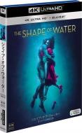 シェイプ・オブ・ウォーター オリジナル無修正版 <4K ULTRA HD+2Dブルーレイ/2枚組>