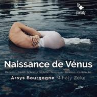 ヴィーナスの誕生〜フランス無伴奏合唱作品集 アルシス・ブルゴーニュ