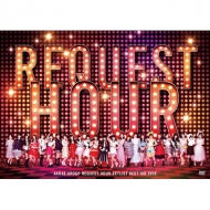 AKB48 Group Request Hour Setlist Best 100 2018