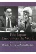 Edo Japan Encounters The World: Conversations Between Donald Keene And Shiba Ryotaro 英文版