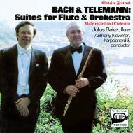バッハ:管弦楽組曲第2番、テレマン:組曲 ジュリアス・ベーカー、アンソニー・ニューマン、マデイラ・バッハ祝祭管弦楽団