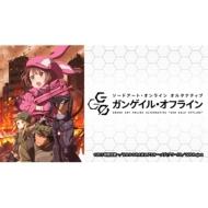 DJCD「ソードアート・オンライン オルタナティブ ガンゲイル・オフライン」Vol.1