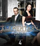 エレメンタリー ホームズ&ワトソン in NY シーズン4<トク選BOX>
