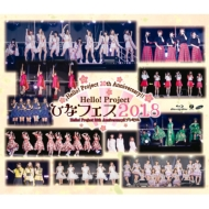 Hello! Project 20th Anniversary!! Hello! Project Hina Fes 2018 [hello! Project 20th Anniversary!!