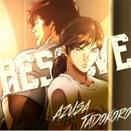 RESOLVE 【アニメ盤】