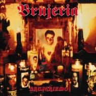 Brujerizmo (アナログレコード)