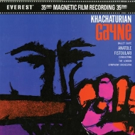 ガイーヌ:アナトール・フィストゥラーリ指揮&ロンドン交響楽団 (高音質盤/45回転/2枚組/200グラム重量盤レコード/Everest/Classic Records)