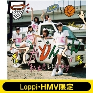 《Loppi・HMV限定 オリジナルクリアファイル3枚付セット 》 でかどんでん 【初回生産限定盤A】(+Blu-ray)