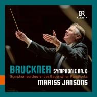 交響曲第8番 マリス・ヤンソンス&バイエルン放送交響楽団