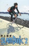 SLAM DUNK 新装再編版 2 愛蔵版コミックス