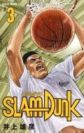 SLAM DUNK 新装再編版 3 愛蔵版コミックス