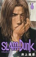 SLAM DUNK 新装再編版 6 愛蔵版コミックス