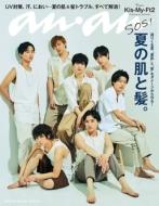 an・an (アン・アン)2018年 5月 16日号