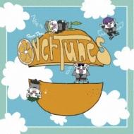OverTunes