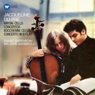 チェロ協奏曲:ジャクリーヌ・デュ・プレ(チェロ)、ダニエル・バレンボイム指揮&イギリス室内管弦楽団 (180グラム重量盤レコード/Warner Classics)