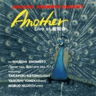Another: Live At 葡萄舎