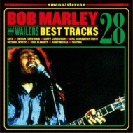 Bob Marley Best Tracks 28