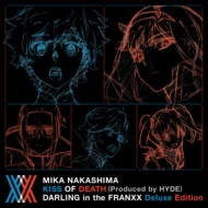 KISS OF DEATH (Produced by HYDE)ダーリン・イン・ザ・フランキス Deluxe Edition 【完全生産限定盤】(+Blu-ray)