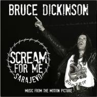 Scream For Me Srajevo