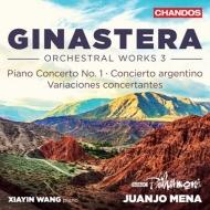 アルゼンチン風協奏曲、ピアノ協奏曲第1番、協奏的変奏曲 シャイン・ワン、ファンホ・メナ&BBCフィル