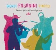ヴァイオリンとギターのためのソナタ集 ファビオ・ビオンディ、ジャンジャコモ・ピナルディ