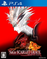 【PS4】サガ スカーレット グレイス 緋色の野望