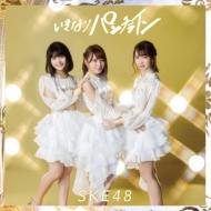 いきなりパンチライン 【Type-B】(+DVD)