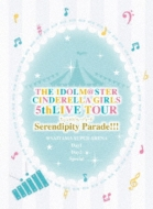 THE IDOLM@STER CINDERELLA GIRLS 5thLIVE TOUR Serendipity Parade!!!@SAITAMA SUPER ARENA 【初回限定生産】