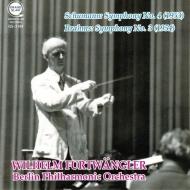 ブラームス:交響曲第3番、シューマン:交響曲第4番 ヴィルヘルム・フルトヴェングラー&ベルリン・フィル(1954、53)(平林直哉復刻)