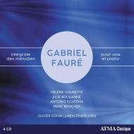 歌曲全集 ギュメット、ブーリアンヌ、フィゲロア、ブーシェ、オリヴィエ・ゴダン(1859年製エラール・ピアノ)(4CD)