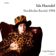 イダ・ヘンデル/ストックホルム・リサイタル1984 (2枚組アナログレコード)