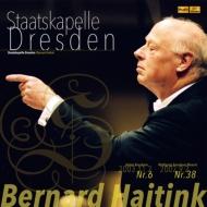 交響曲第6番(ブルックナー)、交響曲第38番(モーツァルト):ベルナルド・ハイティンク指揮&シュターツカペレ・ドレスデン (2枚組アナログレコード)
